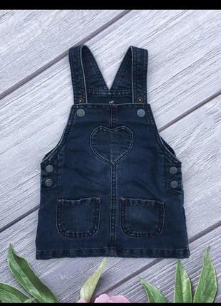 Стильный джинсовый сарафан платье