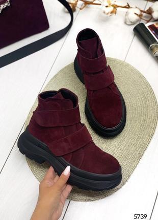 Ботинки замшевые на липучках
