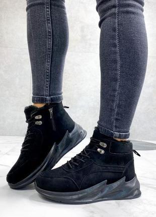 Кроссовки с мехом ботинки