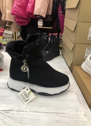 Ботинки для девочки зимние на меху