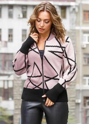 Яркая модная кофта на молнии розовый пудровый оверсайз