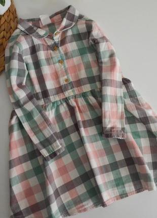 Платье нм на 1,5-2г.