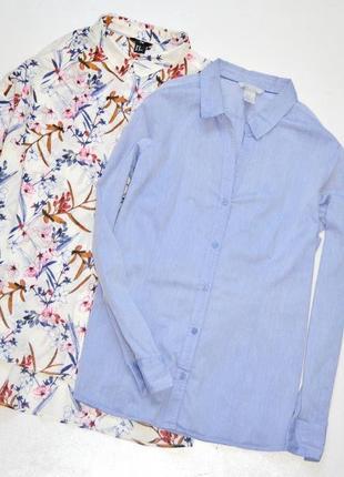 Стильная приталенная рубашка в базовом цвете,офисная рубашка,деловой стиль