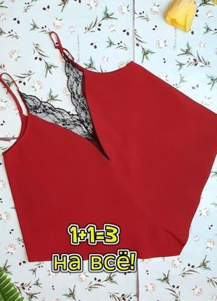 🎁1+1=3 стильный оранжевый топ блуза на тонких бретелях с кружевом zara, размер 42 - 44