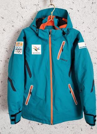 Зимняя теплая лыжная куртка erima рефлективная