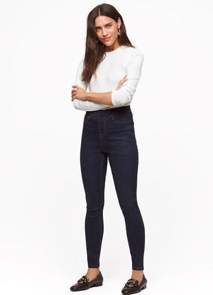 Классные джинсы скинни темно-синего цвета с высокой талией