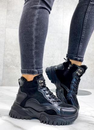 Высокие кроссовки на меху