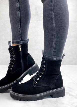 Ботинки флис