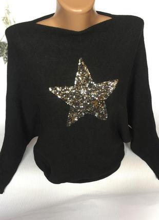 Шикарный , стильный свитер италия