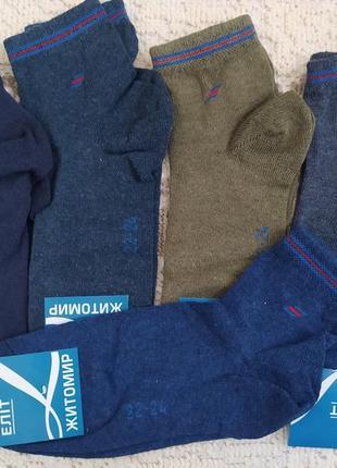 Шкарпетки для хлопчиків