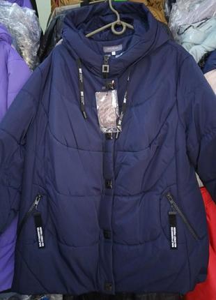 Шикарная демисезонная куртка, трапеция, размер 58-62, отличное качество, последняя ⚠️.