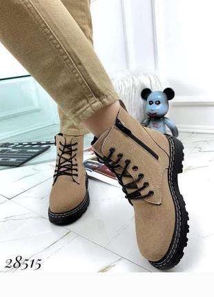 Стильные демисезонные ботинки на шнуровке, ботинки на платформе, сапоги , сапожки