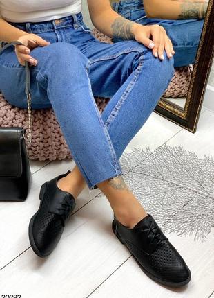 Чёрные кожаные мокасины туфли перфорация