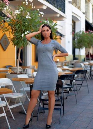 Платье приталенное 💋