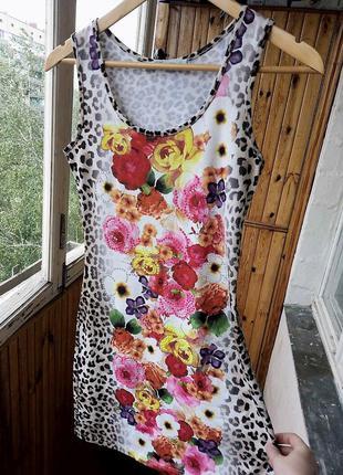 Сарафан платье на лето
