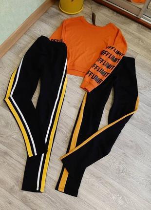 Лосины, спортивные штаны, повседневные