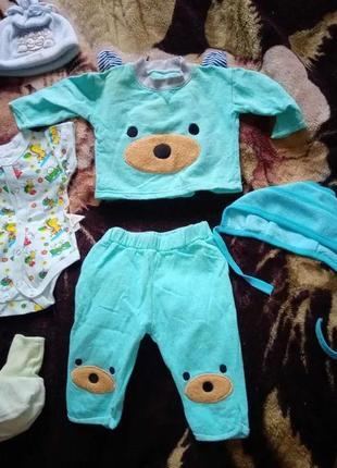 Пакет вещей на мальчика от 0 и до 6 месяцев