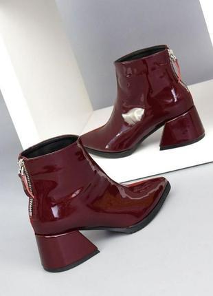 Ботинки марсала деми зима крутяк