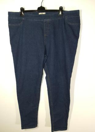 Брюкы, джинсы