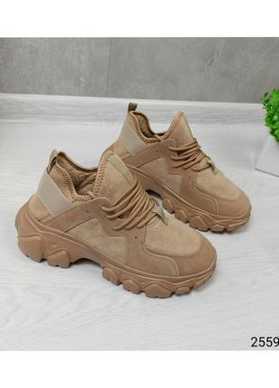 Женские демисезонные кроссовки код: 2559