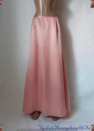 Новая нарядная юбка в пол/длинная юбка в нежном коралловом цвете, размер м-ка