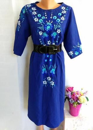 Очееь красивое платье, рр 48-50