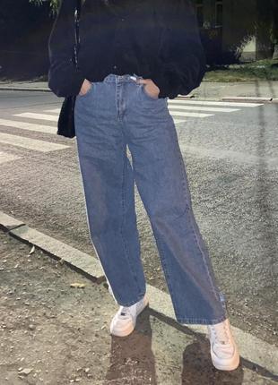 Прямые джинсы кюлоты джинси клёш тренд 2020 трубы широкие джинсы