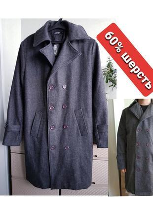 Шерстяное двубортное пальто натуральная шерсть шинель  maritimi xl