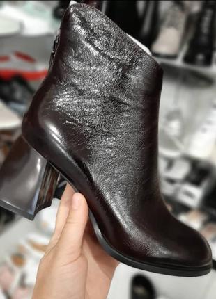 Демисенные ботинки
