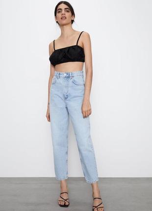 Zara оригинал джинсы мом прямые carrot fit супер высокая талия посадка slouchy