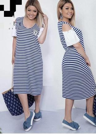Платьев полоску полосатое с открытыми плечами стильное летнее сукня плаття