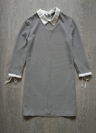 Полосатое платье (школьное)