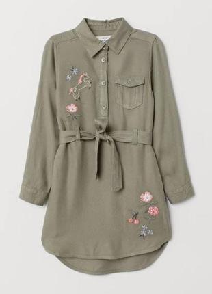 Платье рубашка h&m с единорогом