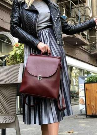 Молодежный сумка-рюкзак в бордовом цвете, из искусственной кожи высокого качества