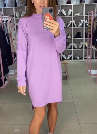 Лавандовое трикотажное платье