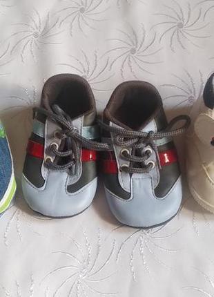 Набор кроссовок