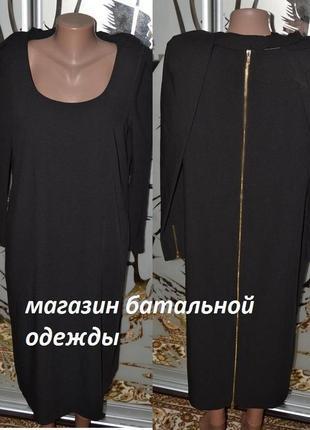 Оригинальное платье с карманами
