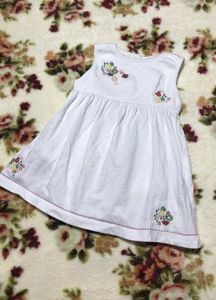 Детское платье next ( некст 3-6 месяцев 68-74см оригинал разноцветное)
