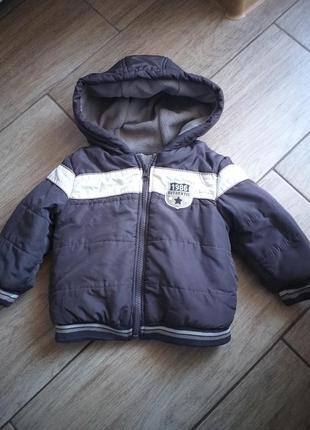 Тепленька осіння  курточка