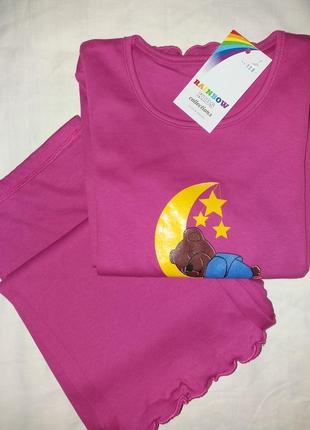 Пижама для сказочных снов