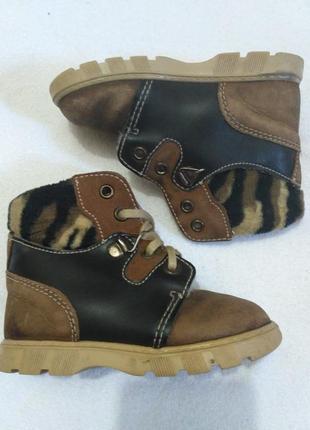 Кожаные ботиночки, стелька 14,5 см