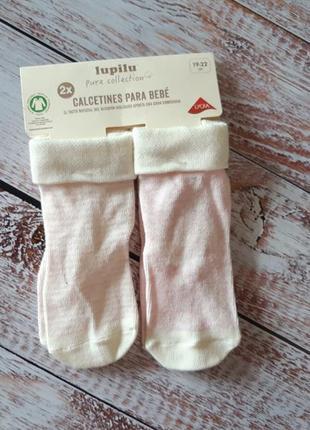 Носки детские 2 пары 19-22, хлопок, lupilu, германия, набор носков
