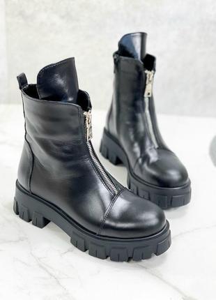 Женские ботинки черные на массивной подошве натуральная кожа patri 1-5