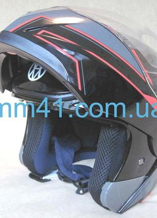 Шлем vland модуляр, размер xs m