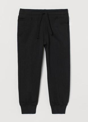 Спортивные штаны h&m 116 cm