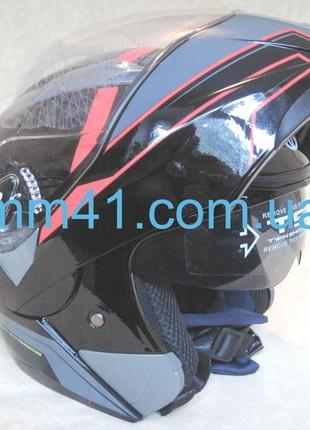 Шлем vland модуляр, размер xs m2 фото