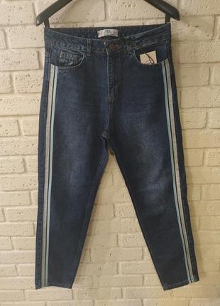 Джинсы мом плотный джинс турция
