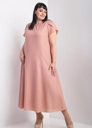 Платье праздничного назначения. нежная и одновременно яркая модель р.54,56,58,60 код 1912м