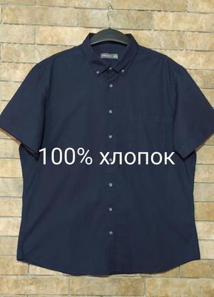 Angelo litrico c&a оригинал рубашка с коротким рукавом размер xl