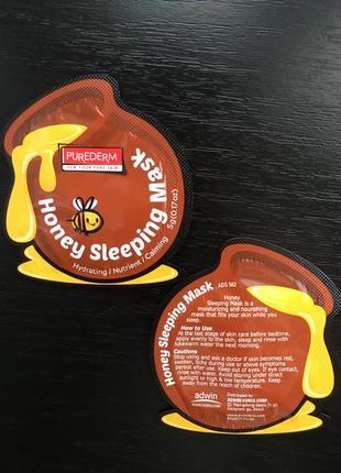 Purederm увлажняющая ночная маска для лица с экстрактом меда